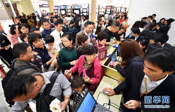 (社会)(2)海南新增两家免税店开业