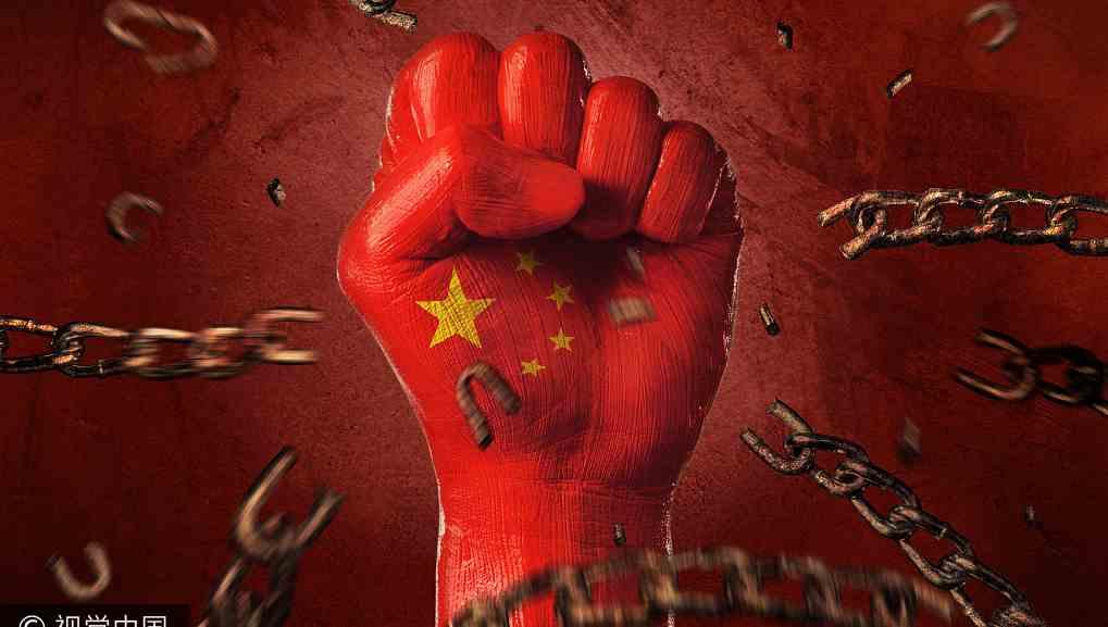 数据起底无限极:何以成为中国最大直销公司