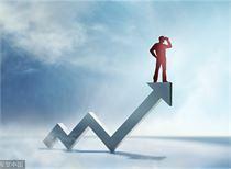 1月21日至1月27日重磅经济数据和风险事件前瞻