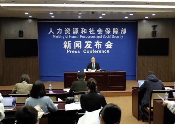 人社部:已有17个省区市委托投资基本养老保险基金8580亿元
