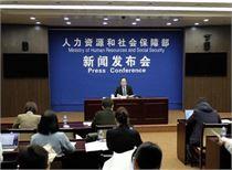 人社部:已有17个省区市委托投资基本养老保险基金8580亿元 已到账6050亿元
