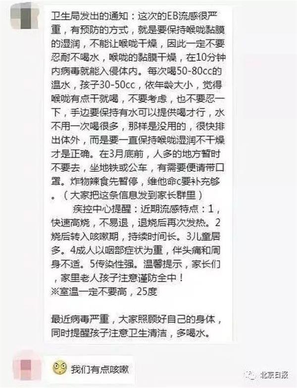 新葡京棋牌官网下载娱乐推荐这家