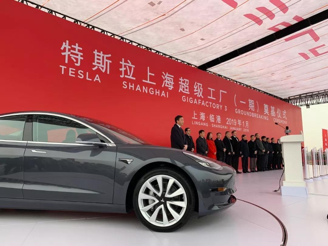 特斯拉超级工厂在上海临港正式开工建设!