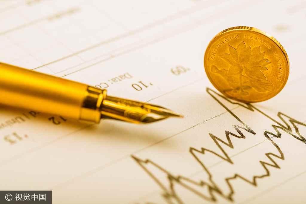 中信证券:央行未来购买股票ETF具备一定可行性