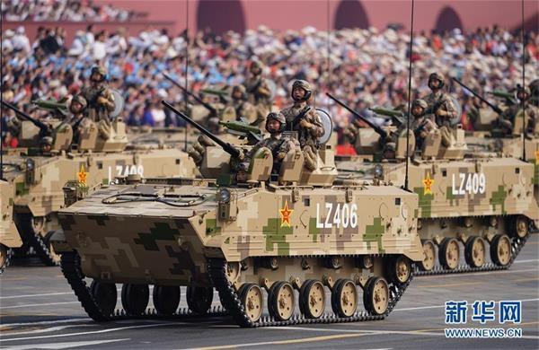(国庆70周年·庆祝大会)庆祝中华公民共和国建立70周年大会在京隆重举行