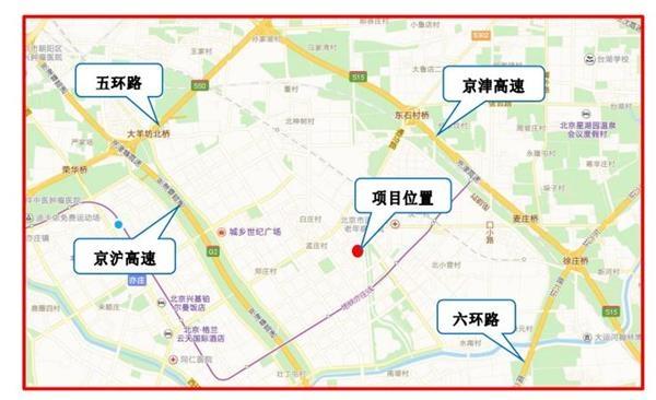北京亦庄新挂牌2宗限价住宅地块 起始总价71.8亿元