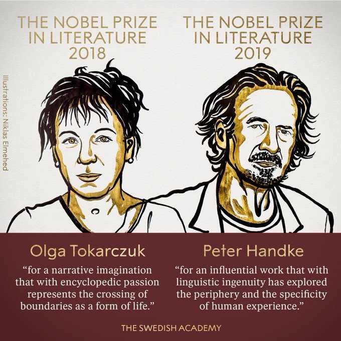 2018和2019年诺贝尔文学奖揭晓 波兰和奥地利作家获奖 _ 东方财富网