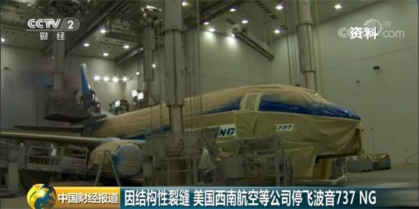 真·NG!波音又双叒出事:13架737NG客机遭停飞...