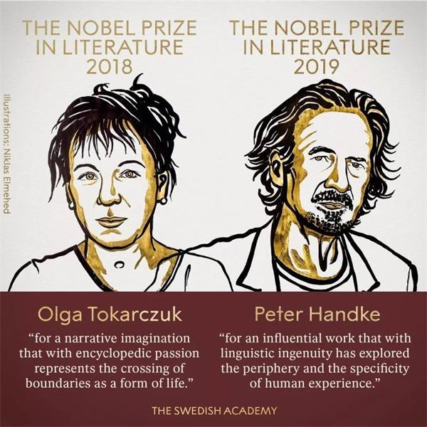 残雪惜败!2019诺贝尔文学奖得主曾被评法西斯 波兰女作家成2018年获奖者