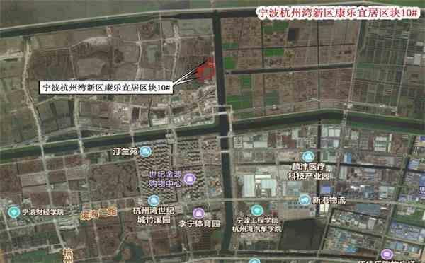 浙江宁波2宗地块总价8.09亿元成功出让-中国网地产