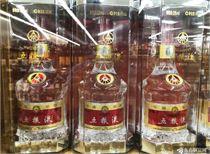消费税正在影响白酒企业 未来买白酒会更贵吗?券商已经展开大讨论