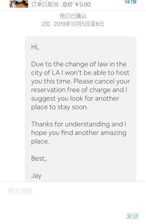 法律监管 房东逃税的Airbnb上市之路还有多少雷区?