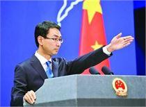 耿爽:今年以来中国企业自美采购大豆2000万吨