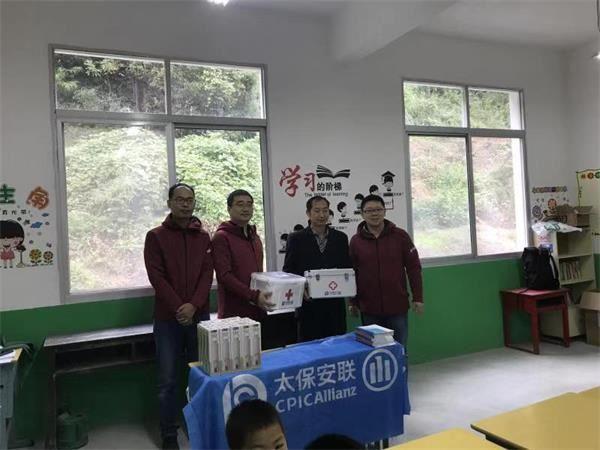太保安联:扶贫助学远征支教 助力边远乡村教育