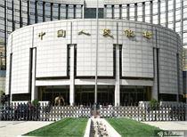 央行、外汇局进一步便利境外机构投资者投资银行间债券市场
