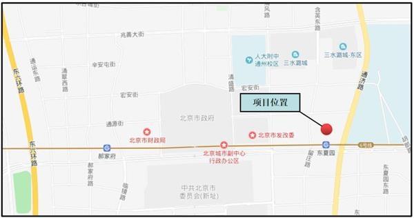 首开华润联合体9.78亿元竞得北京通州潞城1宗多功能用地-中国网地产