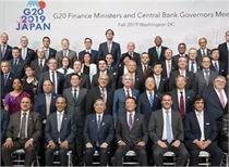 中国人民银行行长易纲、副行长陈雨露出席二十国集团财长和央行行长会议和副手会议