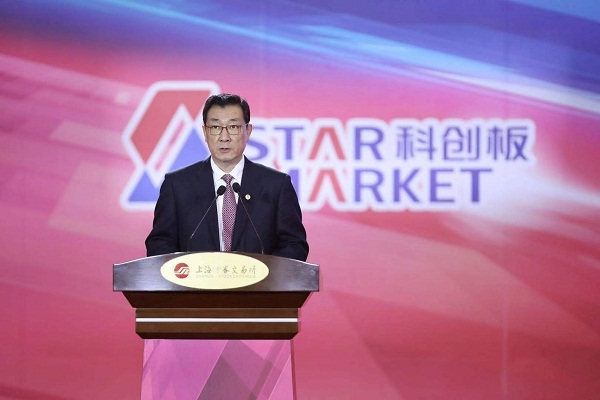中国证监会李超:推进创业板改革,试点注册制度