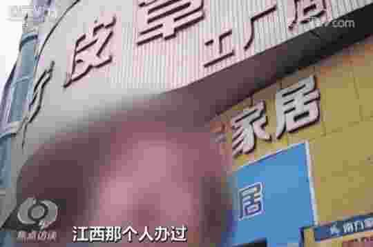 央视曝医院员工QQ群卖出生证明 喊价3万元!网友:一听就是莆田系医院