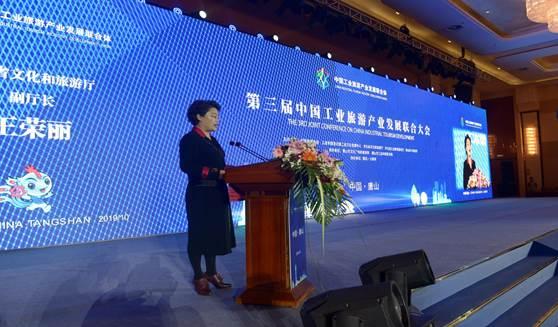 蒙牛荣获网友最喜欢的十大工业旅游企业称号