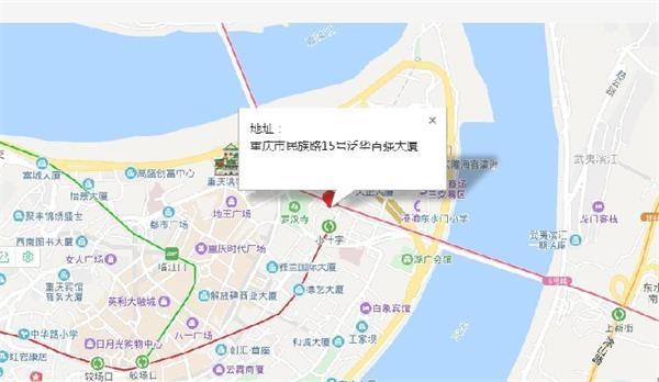 重庆解放碑一烂尾楼2.06亿拍卖 建了23年至今未完工
