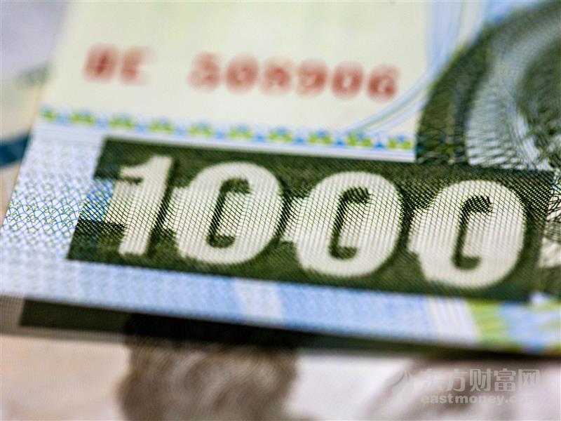 美聯儲主席鮑威爾:貨幣政策處于良好位置 當前沒有考慮加息