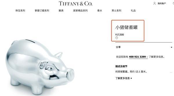 1000亿元!毛线球卖8万的奢侈品巨子 要被欧洲首富买下了?
