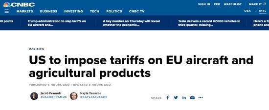 美对欧盟飞机和农产品征关税:最高25% 本月18日生效