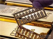 黄金ETF上周持仓量增约42吨 增幅为6月份以来最大