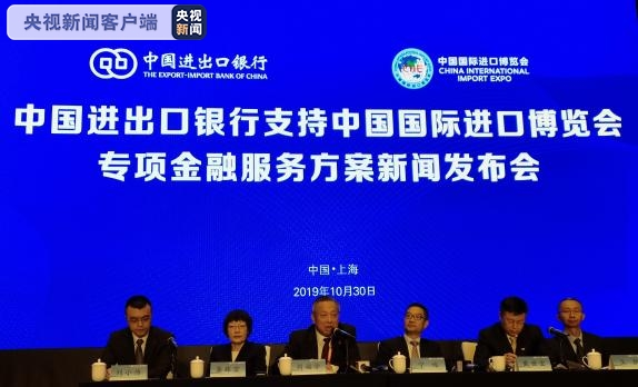 <b>中国进出口银行:三千亿元支持进口专项计划</b>