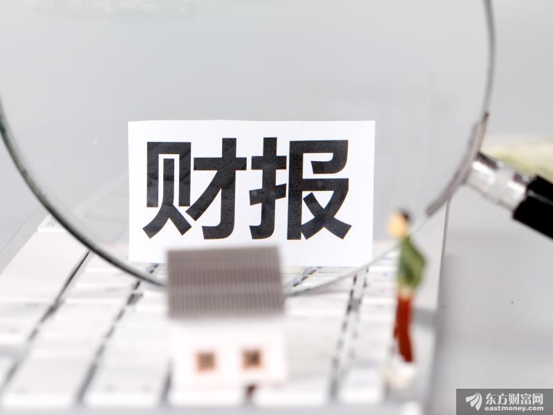 "5G板三季報陸續""交卷"" 板塊盈利分化顯現"