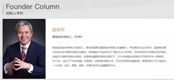 深夜暴雷!北京警方脱手:又一网贷被备案 33亿未还 A股烟花大