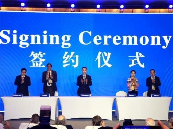 华夏幸福与世界顶尖科学家协会携手搭建科技创新合作平台