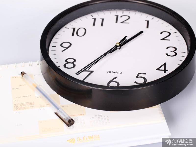 1小時1000億,雙11又破紀錄…網友:一早醒來有種大年初一不放假的感覺