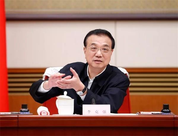 李克强主持召开部分省份经济形势和保障基本民生座谈会