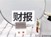 腾讯控股第三季度净利润203.8亿元 同比下滑13%