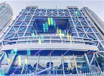 上交所:ETF股票认购平滑对股票价格的冲击 更有利于二级市场稳定