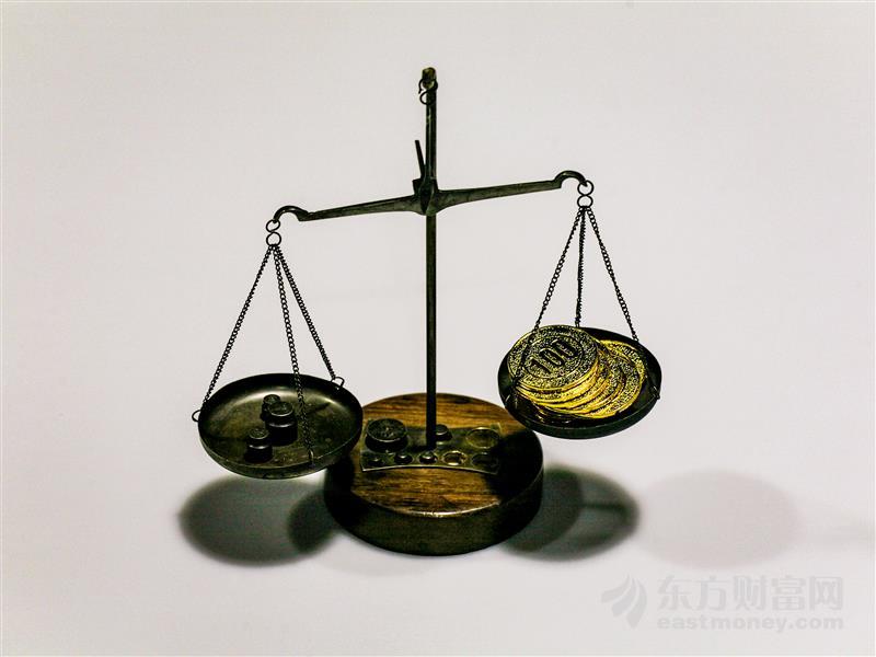 """杠桿炒股""""紅線""""劃定 最高法明確:任何人不得非法從事場外配資"""