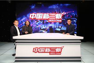 随视传媒做客《中国新三板》