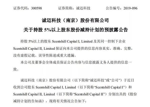 阳江租房网:股民傻眼了!股价狂涨184%后 多个股东要大减持!另有多股股东高位套现_皇冠APP