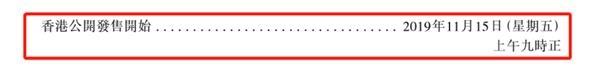 浙江温州新闻:9988对阵0700!阿里巴巴和腾讯同台过招 谁会是港股王者?_太阳城亚洲 1 第3张