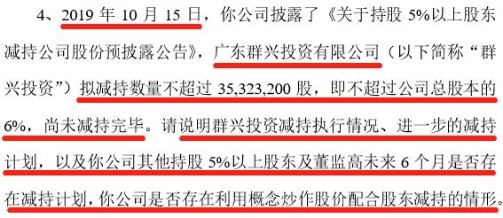 """宁夏葡萄酒网:小心!又见""""拉高出货"""" 年内减持已创10年新高_太阳城亚洲 1 第6张"""