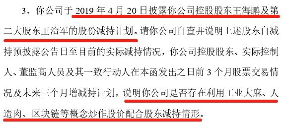"""宁夏葡萄酒网:小心!又见""""拉高出货"""" 年内减持已创10年新高_太阳城亚洲 1 第7张"""