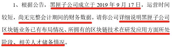 """宁夏葡萄酒网:小心!又见""""拉高出货"""" 年内减持已创10年新高_太阳城亚洲 1 第5张"""