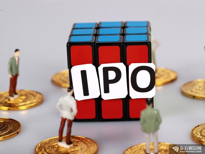 沙特阿美IPO啟程