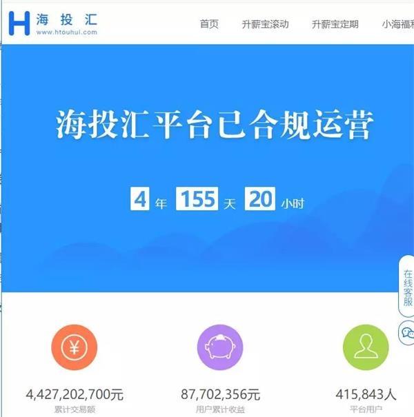 湖南山东以后北京也有网贷失事:遭警方突击检查 玉人CEO曾是上市公司副总_申博官网