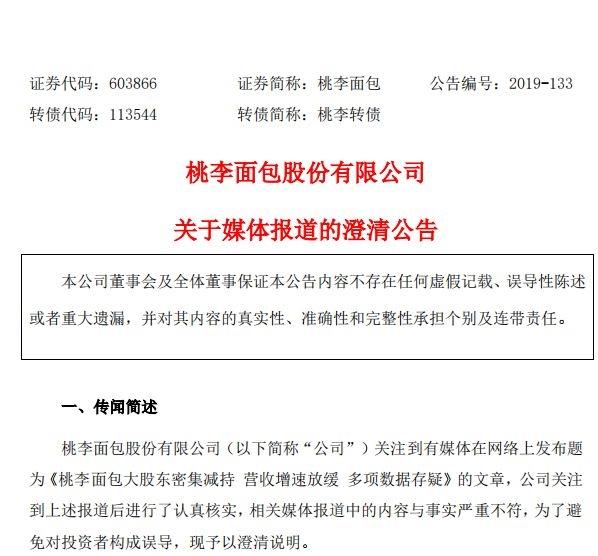 上海新闻:白马大牛巨量狂跌 机构、外资大流亡!真的满是它的锅?  1 第2张