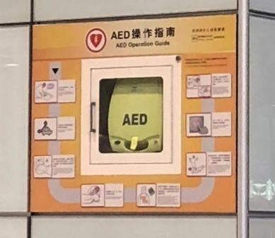 高以翔猝死暴露中国AED缺失 但更危险的却是公众是否有急救意识