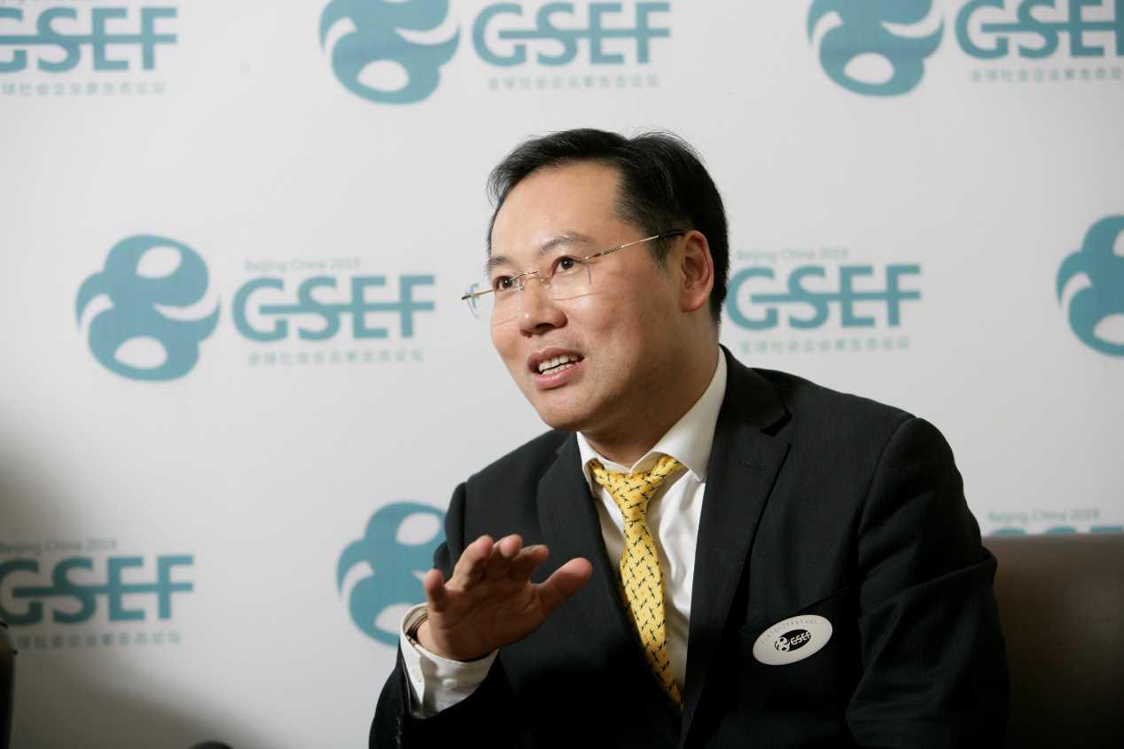 姜岚昕:社会企业家应当将承担社会责任和推动社会进步放在首位