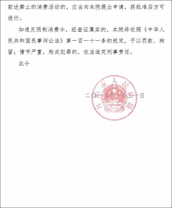"""""""老赖""""罗永浩悲情告白:卖艺还债!网友:比""""下周返国""""贾跃亭强多了"""